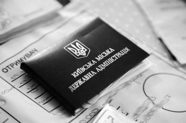 НАБУ сообщило о подозрении депутату Киевсовета из-за махинаций с землей