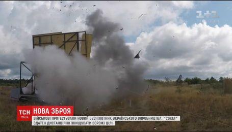 Украинские воины совсем скоро могут получить на фронт ударные беспилотники