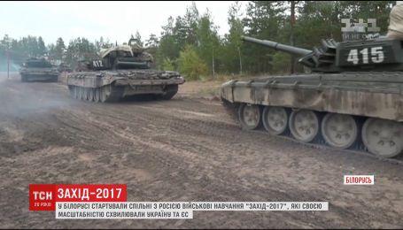 Россия и Беларусь начали военные учения вблизи границ Украины и НАТО