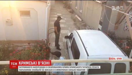 Крымского татарина, которого похитили из дома русские силовики, нашли избитым в Симферополе