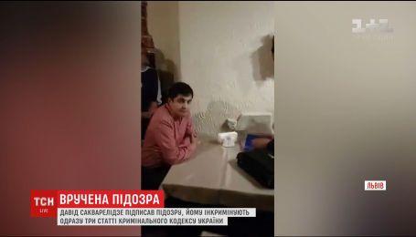 Давіду Сакварелідзе вручили повідомлення про підозру через прорив кордону із Саакашвілі