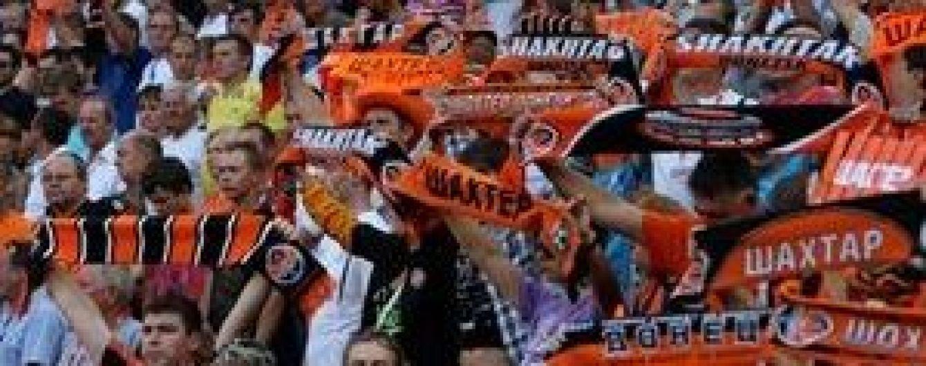 """""""Шахтар"""" може отримати покарання від УЄФА через поведінку вболівальників"""