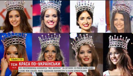 """Які перевірки доводиться проходити красуням, щоб потрапити на конкурс краси """"Міс Україна"""""""