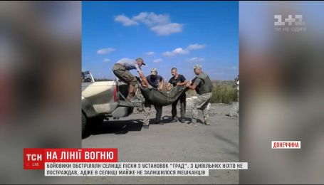 Постріл снайпера забрав життя українського військового у зоні АТО