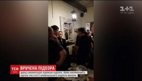 Поліція вручила підозру Давіду Сакварелідзе за участь у прориві польсько-українського кордону
