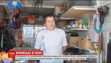 Російські окупанти катували струмом викраденого напередодні кримського татарина