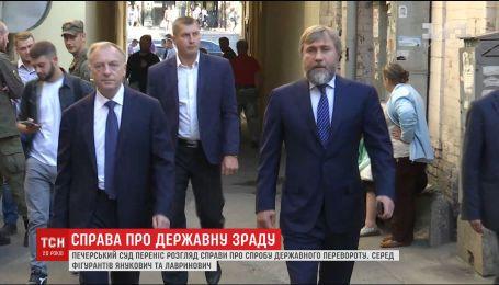 Печерський суд збирається обрати запобіжний захід Олександру Лавриновичу
