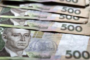 Слідство шукає 1,2 мільйони гривень, яких не виявили під час затримання банди грузин у Києві