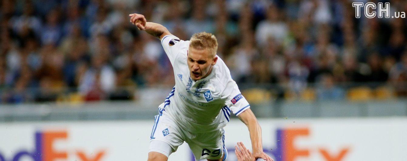 """Игрока """"Динамо"""" зацепил свист болельщиков после первого тайма"""