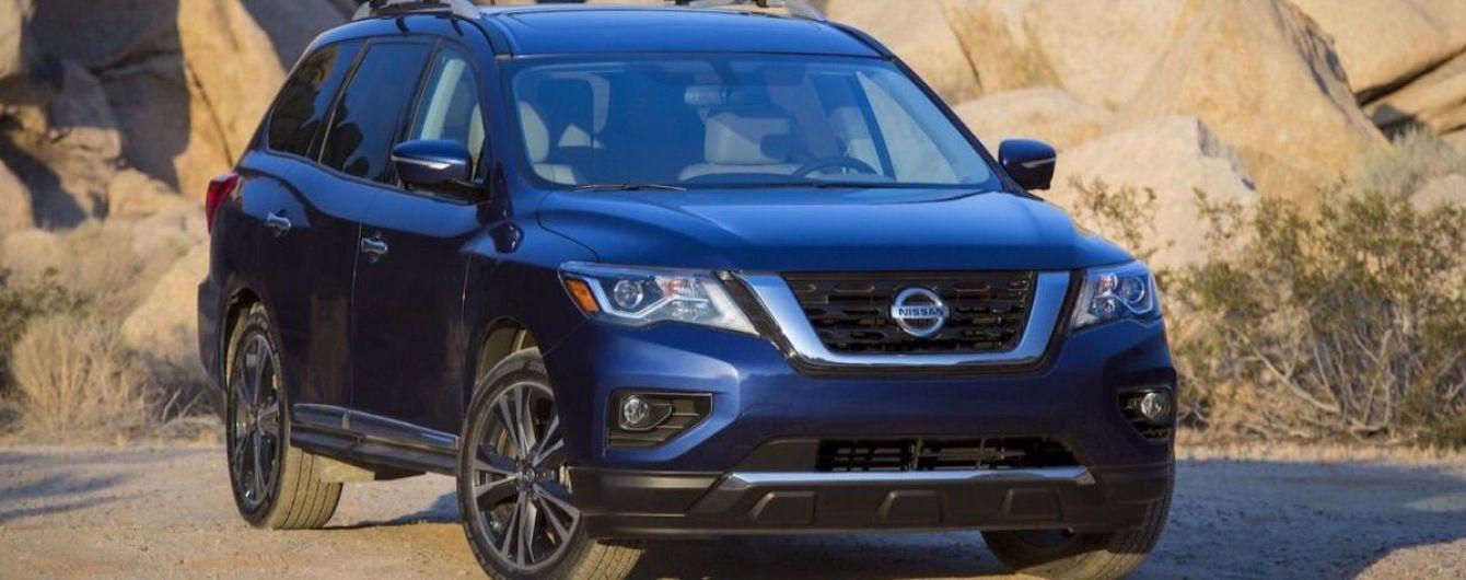 Nissan обновил Pathfinder для американского рынка