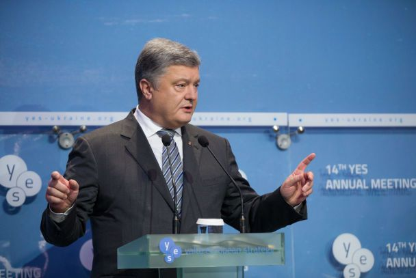 СФотреагировал наинициативу Порошенко о«группе друзей деоккупации Крыма»