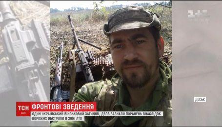 """В зоне АТО от пули снайпера погиб доброволец с позывным """"Матрос"""""""
