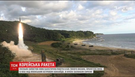 В воды Тихого океана упала очередная баллистическая ракета от Пхеньяна