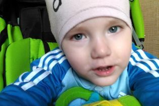 Семья Давида просит помочь в лечении сына
