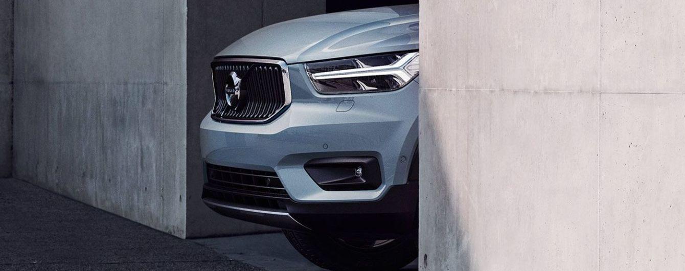 Volvo опубликовал изображения нового компактного кроссовера