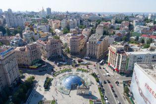 Перекриття низки вулиць і зміна руху автобусів: у Києві очікують старту масових акцій