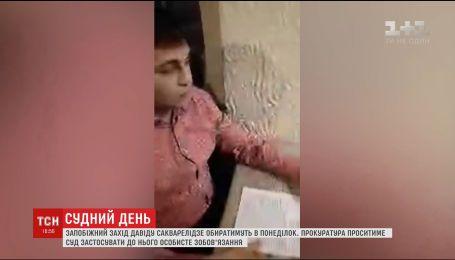 Давіду Сакварелідзе інкримінують одразу 3 статті у справі про прорив кордону в пункті Шегині