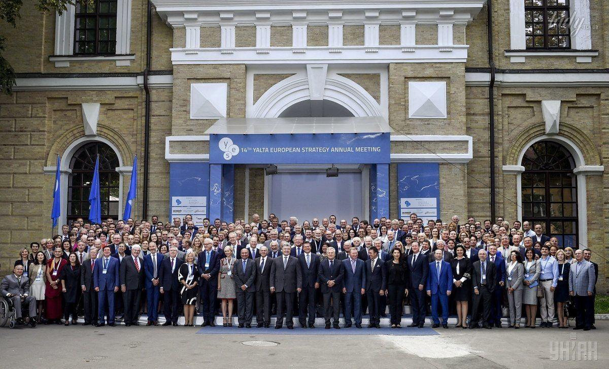 Встреча Ялтинской европейской стратегии (YES)