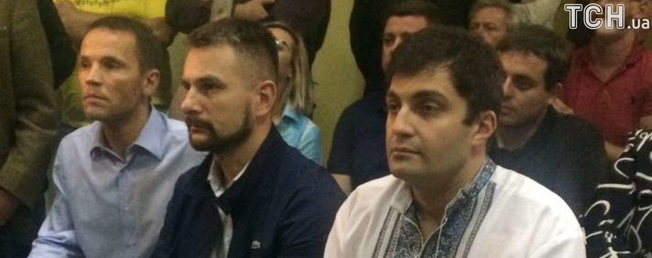 У Львові несподівано зібралося судове засідання у справі Сакварелідзе