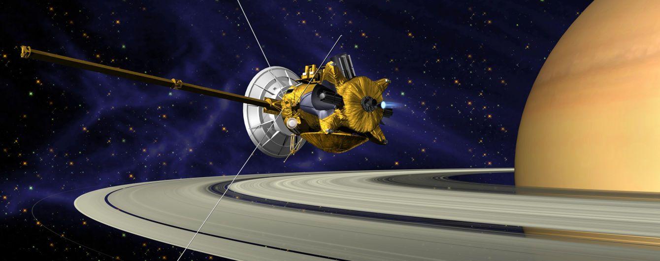 NASA завершило роботу зонда Cassini на Сатурні