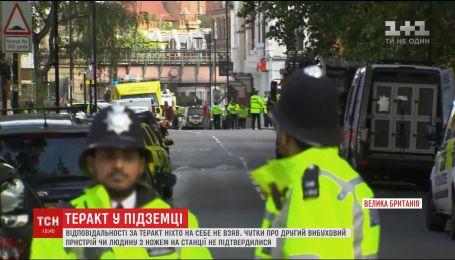 Десятки поранених та пошук зловмисників: що відомо про теракт у метро Лондона