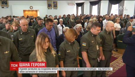 Рідним загиблих у зоні АТО прикордонників вручили нагороди