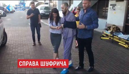 К мужчине, которого сбил Шуфрич-младший, начала возвращаться память