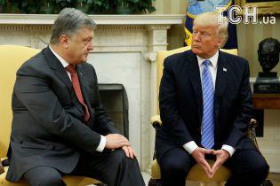 Посол України в США привідкрив завісу над темою зустрічі Порошенка та Трампа у Нью-Йорку