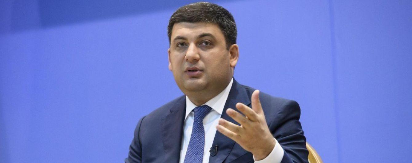 Гройсман рассказал о планах правительства в отношении Саакашвили, если он приедет в Киев