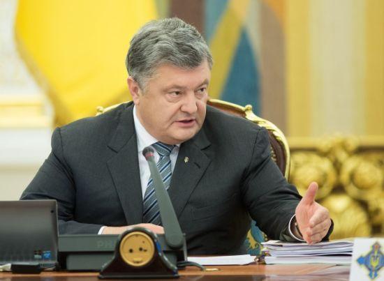 Порошенко в США примет участие в саммите Совбеза ООН