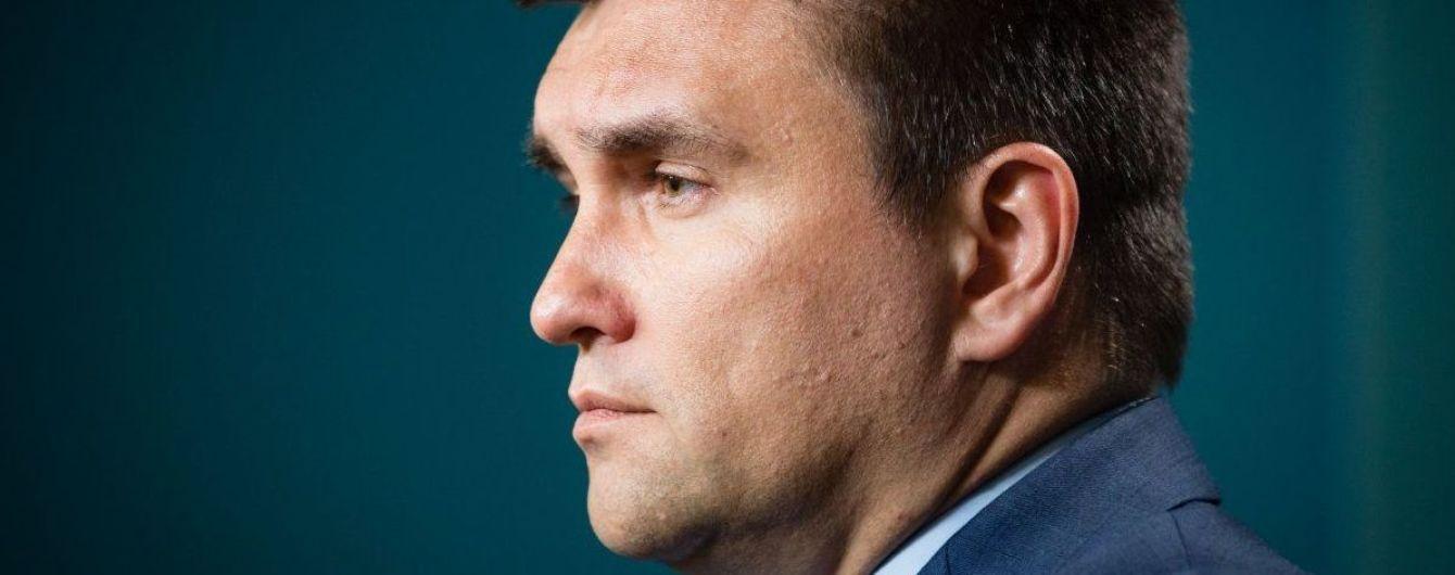 Клімкін пояснив, чому Україні не підходить запровадження візового режиму з РФ