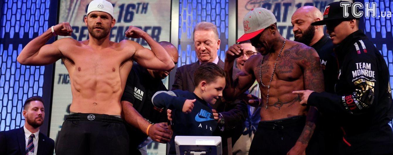 Сын британского боксера ударил ниже пояса соперника отца