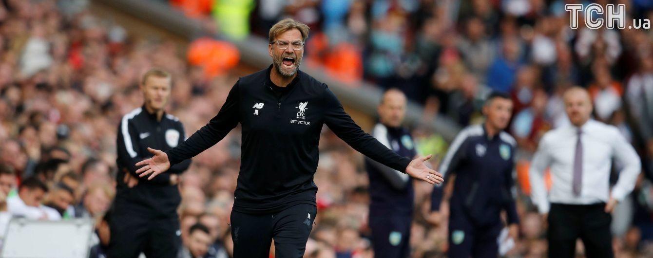 """""""Ливерпуль"""" не смог обыграть """"Бернли"""", """"Манчестер Сити"""" унизил """"Уотфорд"""""""