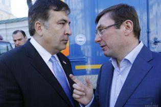 Луценко запевнив, що Саакашвілі не будуть заарештовувати через незаконний перетин кордону