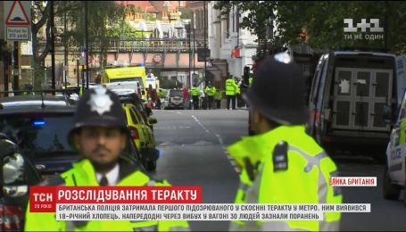 Поліція затримала першого підозрюваного у скоєнні теракту в лондонському метро