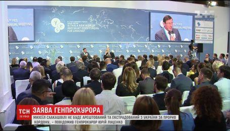 Саакашвили не будет арестован и экстрадирован из Украины за прорыв границы