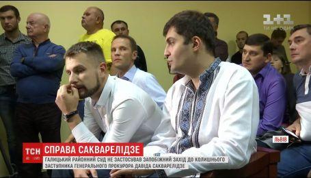 Галицький суд Львова не обрав жодного запобіжного заходу Давіду Сакварелідзе