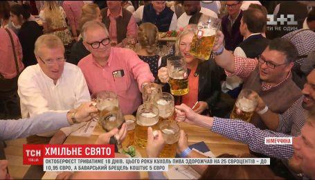 В Мюнхене стартовал крупнейший в мире праздник пива - Октоберфест