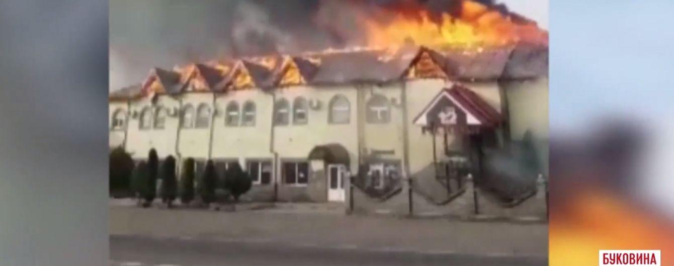 Возле Черновцов масштабно горел отель с рестораном