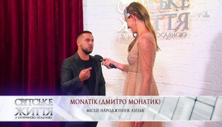 """Monatik розповів, у чому бачить свою місію в """"Танцях з зірками"""""""
