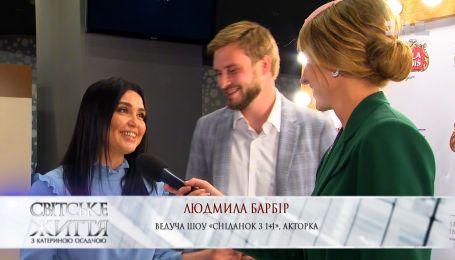 Людмила Барбір та Єгор Гордєєв розповіли секрети ранкового шоу
