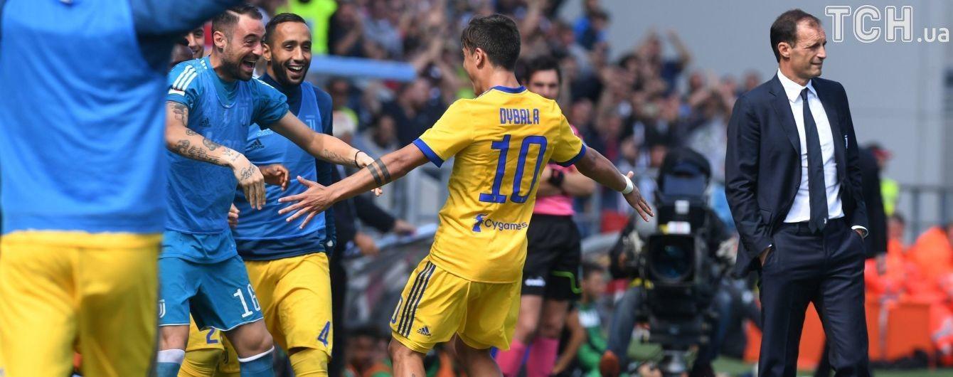 "Хет-трик в исполнении талантливого аргентинца принес ""Ювентусу"" уверенную победу"