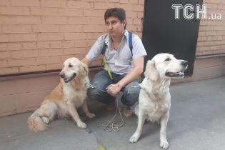У Києві з пожежі у квартирі врятували двох песиків