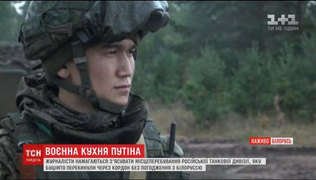 Для журналистов на белорусском полигоне устроили показательные тренировки