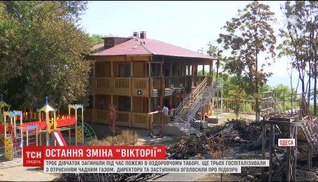 Одесский лагерь принял детей в смену, проигнорировав требования пожарной инспекции
