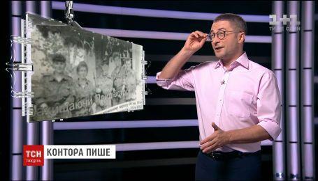 Календар тижня: брак злочинців в Україні та двигун в 3D від австралійців