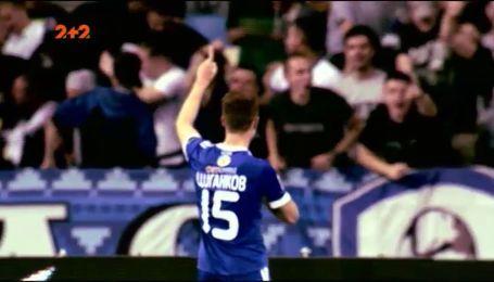 Віктор Циганков забив найкрутіший гол 8 туру чемпіонату України