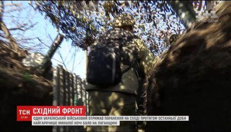 Фронтовые сводки: один военный получил ранения на Востоке