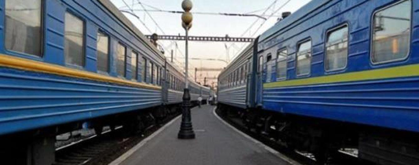 """""""Укрзализныця"""" анонсировала введение нового графика движения пассажирских поездов"""