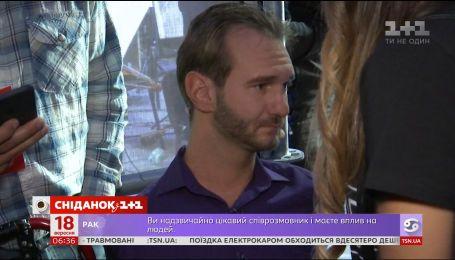 Ник Вуйчич собрал на Крещатике людей со всей Украины